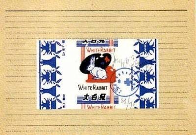 Joseph Beuys Chinesischer Hasenzucker Siebdruck Grafik
