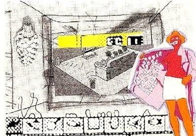 Sigmar Polke Filmverführung Print Serigraph
