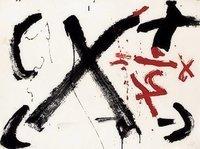 Antoni Tapies Lithographie Gran X