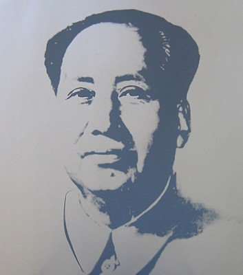Andy Warhol Mao Silver Serigraph Sunday B. Morning
