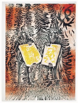 Jörg Immendorff Print Woodcut Dialektik der Götter