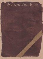Antoni Tapies Print Llambrec Material XIII