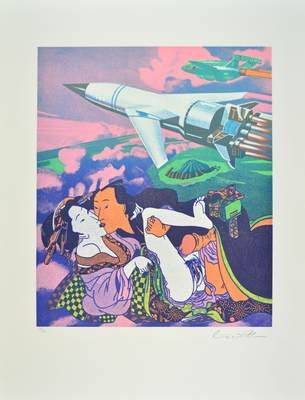 Erro Original Print Lithograph Made in Japan I