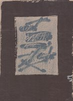 Antoni Tapies Original Print Llambrec Material XVII